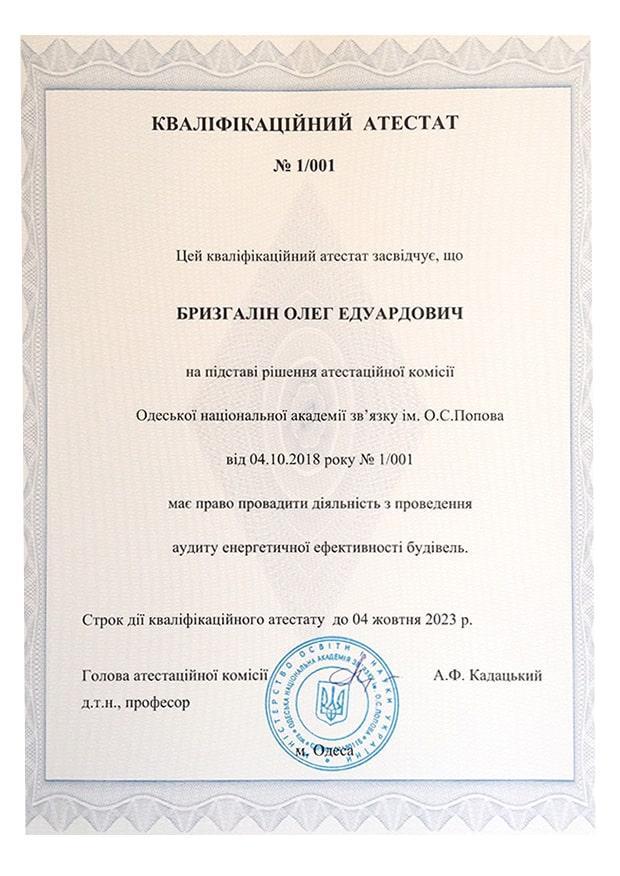 certificate4-min